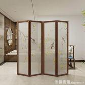 屏風 屏風隔斷客廳簡易折屏現代簡約折疊移動臥室時尚中式實木布藝玄關 米蘭街頭IGO