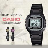 CASIO LA-20WH-1A 精巧方形復古電子錶 LA-20WH-1ADF 熱賣中!