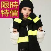 圍巾+毛帽+手套羊毛三件套-清新自信日系禦寒女配件3色63n45[巴黎精品]