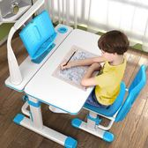 兒童學習桌多功能寫字桌臺小學生作業書桌可升降小孩桌椅組合套裝 igo初語生活館