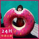 【現貨】梨卡 - 甜甜圈游泳圈 - 歐美暢銷甜美咬一口~另售獨角獸黑天鵝彩虹馬浮板M067