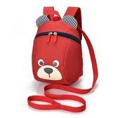 防走丟失背包嬰幼兒寶寶雙肩小書包1-3歲兒童男女小孩可愛2背包潮