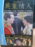 挖寶二手片-K11-062-正版DVD*電影【英皇情人】-歷史上最動人的愛情史