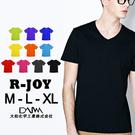【衣襪酷】R-JOY 夏季必備 防臭透氣舒適T-Shirt/V領衫 《短T/短袖上衣/排汗衫/涼感》