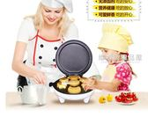 鴻迪多功能蛋糕機家用全自動迷你兒童卡通小電餅鐺煎烤烘焙早餐鍋  維娜斯精品屋
