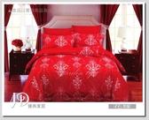 單人兩用被床包組/純棉SGS檢驗/MIT台灣製   花嫁  