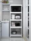 置物架 彩色家用廚房置物架房間陽臺落地多層收納儲物架微波爐烤箱鐵架子 宜品