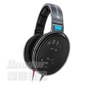 預購 【曜德】森海塞爾 Sennheiser HD 600 HiFi旗艦耳罩式耳機