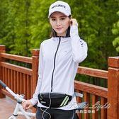 運動腰包 跑步手機包腰包女運動健身多功能6寸防水迷你男式大容量 果果輕時尚