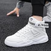 增高鞋AJ1男鞋高筒2020年秋冬新款空軍一號增高潮男保暖加棉鞋子板鞋男 7月特賣