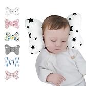 嬰兒枕 蝴蝶枕 嬰兒多功能枕頭 定型枕 -JoyBaby