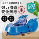 2021新升級 強力蟑螂誘捕器-蟑螂屋 大小通抓 安全無毒 抓蟑神器 無毒誘餌 1111 澄境