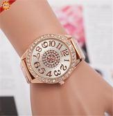 手錶 爆款合金鋼帶鑲鑚手錶女款女士滿天星石英錶 俏girl