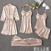 性感睡衣女春秋薄款冰絲綢吊帶胸墊睡裙五件套裝浴袍女士夏季睡袍「錢夫人小鋪」