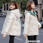 新款韓版冬季羽絨棉服女短款加厚寬鬆時尚外套棉衣大碼面包服棉襖