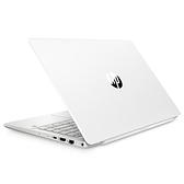 HP Pavilion 14-ce3039TX (i5-1035G1/8GB/MX250-2GB/256GB PCIe SSD+1TB/W10/FHD) 陶瓷白+星曜銀