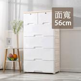 Mr.box【024052-01】56大面寬-日式五層抽屜式附鎖附輪收納櫃