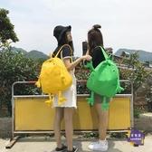後背包 卡通書包女韓版原宿 高中學生校園可愛超火雙肩包背包 2色 交換禮物