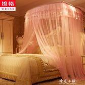 U型宮廷伸縮蚊帳 歐式公主風1.5米1.8m1.2床雙人家用落地1.8x2.0QM 晴光小語