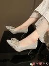 高跟鞋 仙女風高跟鞋女2021年韓版百搭年會宴會性感尖頭淺口小眾設計單鞋 愛丫愛丫