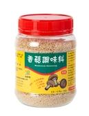 里仁香菇調味料180g/瓶