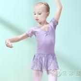 極速天使舞蹈服女童練功服女孩夏季中國舞蹈服裝短袖蕾絲新款
