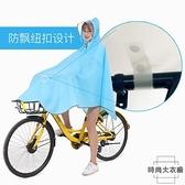 自行車雨衣女騎行透明成人反光雨披【時尚大衣櫥】