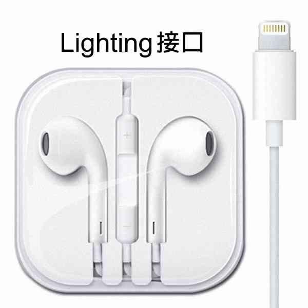 蘋果 原廠 Lightning 線控 耳機 EarPods 可通話 麥克風 聽音樂 iPhone XR XS Max iX i8 Plus i7 『無名』 M03121