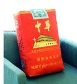 大號創意中華煙盒抱枕靠墊 老公男朋友生日禮物男生個性搞怪igo    琉璃美衣