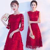 2018新款春夏中長款修身結婚小禮服酒紅色顯瘦回門裝女 DN12444【旅行者】