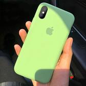 iPhonex手機殼液態矽膠iPhone xs max新款iPhonex全包防摔xr女網紅xsmax 店慶降價