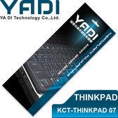 YADI 亞第 超透光 筆電 鍵盤 保護膜 KCT-THINKPAD 07 X100系、E10系適用