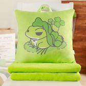 旅行的青蛙三合一抱枕毯萌寵@旅行青蛙兒子可拆洗辦公抱枕暖手毯XSX