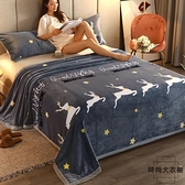 珊瑚毛毯子墊法蘭絨床單人毛巾被子加厚保暖冬季絨毯鋪床【時尚大衣櫥】