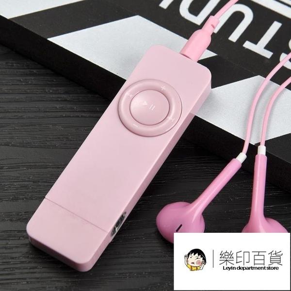 隨身聽-mp3隨身聽播放器小型學生版英語音樂mp4便攜式可愛迷你女生P3 樂印百貨
