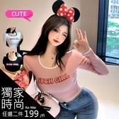 克妹Ke-Mei【AT62868】SUCH GIRL年輕感字母圖印長袖上衣