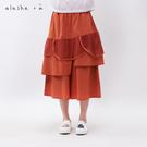 a la sha+a 波浪層次異材質拼接褲裙