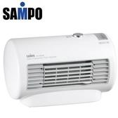 SAMPO 聲寶 迷你陶瓷電暖器 HX-FB06P **可刷卡!免運費**
