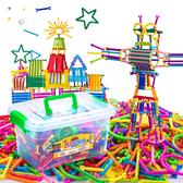 限定款寶寶積木 兒童聰明魔術棒積木塑料兒童生日禮物jj