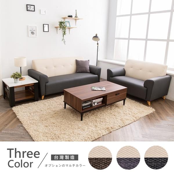 【時尚屋】[FZ7]畢維斯2+3人座雙色透氣貓抓皮沙發105-2A+3A可選色/免組裝/免運費/沙發