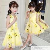 洋裝 兒童寶寶童裝女童夏裝新款短袖菠蘿印花連身裙時尚公主裙子韓版  中秋特惠