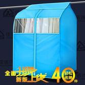 佳諾詩立體衣服防塵罩透明子收納袋衣物   SQ10061『寶貝兒童裝』TW