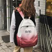 雙肩包 日系書包女風韓版高中森系大學生漸變色雙肩包潮牌背包