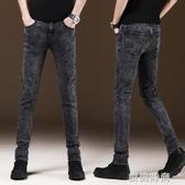 男士牛仔褲2020年新款潮長褲夏季薄款灰色夏天溥土男褲子夏款『蜜桃時尚』