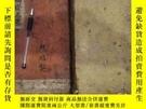 二手書博民逛書店罕見集福齋儀上(抄本原件出售)Y15392 照臨