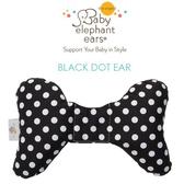 【愛吾兒】Baby Elephant Ear寶寶護頸枕 (Black Dot)