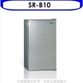 聲寶【SR-B10】95公升單門冰箱