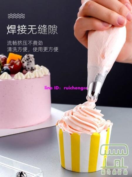 蛋糕裱花嘴全套烘焙模具奶油曲奇裱花工具套裝【樹可雜貨鋪】