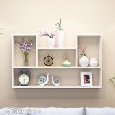 書架 創意墻上置物架兒童書架客廳臥室壁掛架吊櫃壁櫃墻壁懸掛式裝飾架 YXS 繽紛創意家居