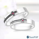 情侶對戒 ATeenPOP 925純銀戒指 永世祝福 送刻字 單個價格 十字架 情人節禮物